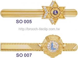 領帶夾|社團領夾SO-005/007