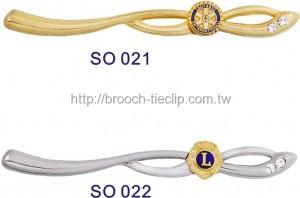 高級領夾SO-021∕SO-022