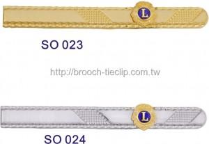 高級領夾SO-023/SO-024