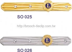 團體高級領夾SO-025∕SO-026