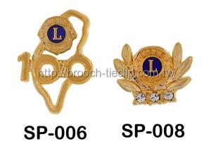 證章SP-006∕SP-008