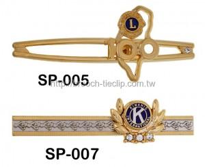 社團領帶夾SP-005∕SP-007