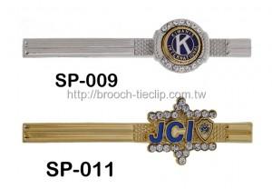 定做領帶夾SP-009∕SP-011