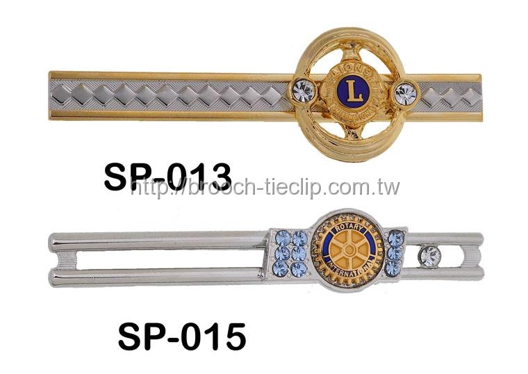 訂做領帶夾SP-013∕SP-015