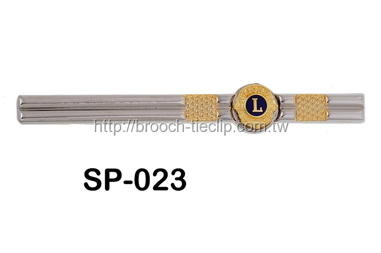 高級領夾SP-023