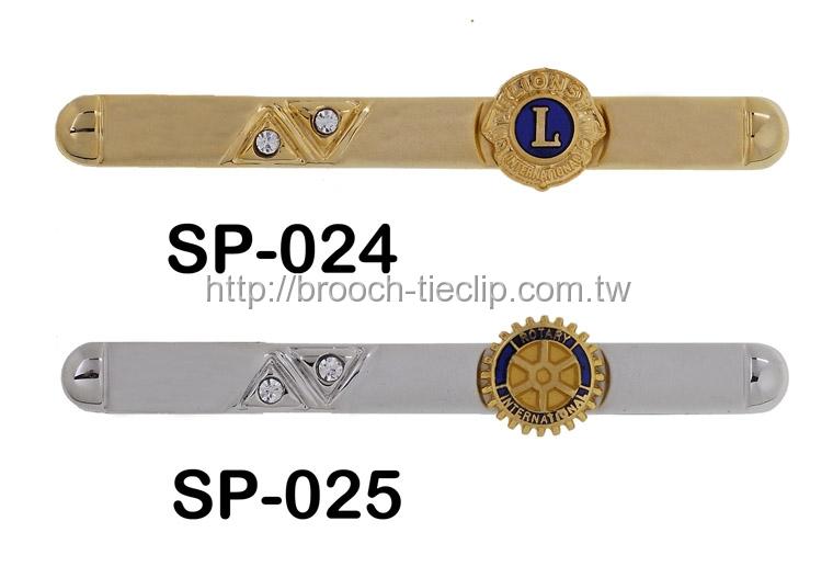 高級領夾SP-024∕SP-025