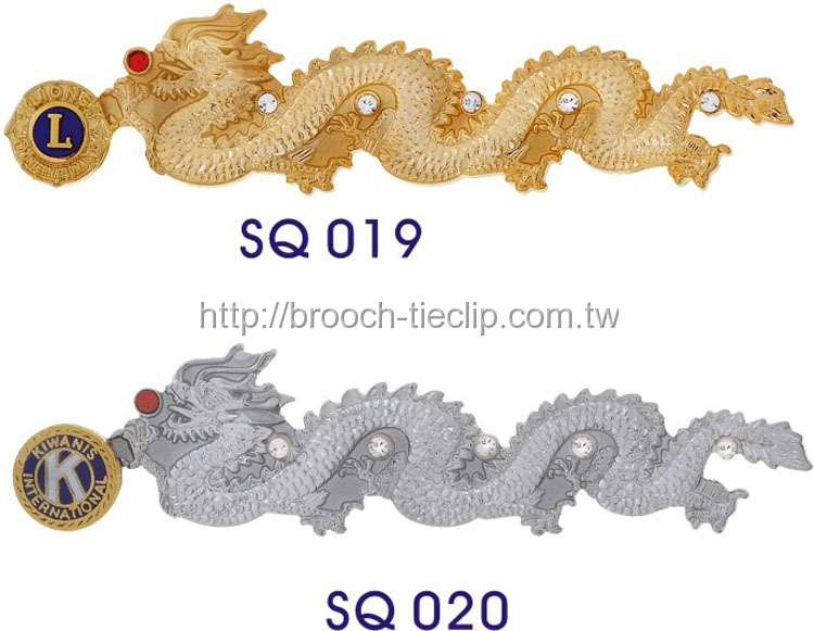 高級領夾SQ-019∕SQ-020