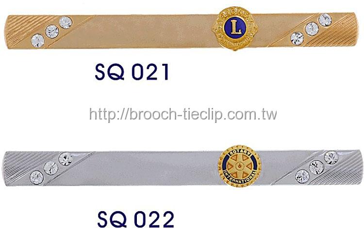 高級領夾SQ-021∕SQ-022