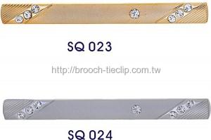 高級領夾SQ-023∕SQ-024