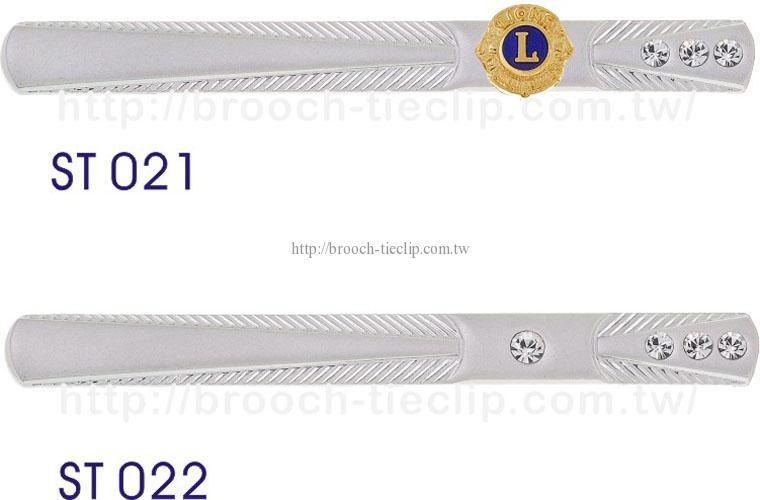 高級領夾ST021 ∕ ST022