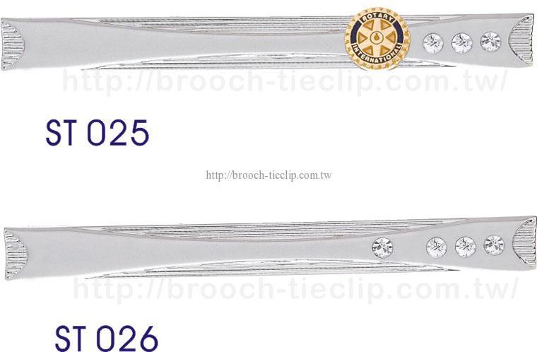 高級領夾ST025 ∕ ST026